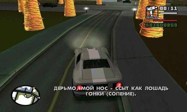 Потрачено. Жизнь Бензема в цитатах из GTA San Andreas - Футбол HD