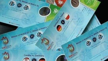 Билеты на Евро: Лотерея для 16 стран