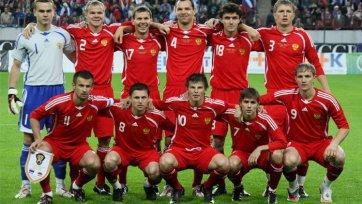Сборная России – минус один в рейтинге ФИФА