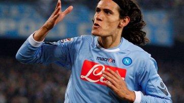 Кавани: Держим в уме ответный матч между «Арсеналом» и «Миланом»