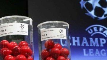 Лига чемпионов: Соперники определены