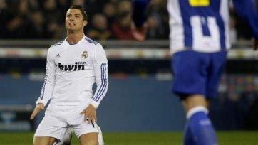 """""""Реал"""" жаждет интриги?"""
