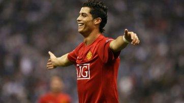 Криштиану Роналду вернется в Манчестер!