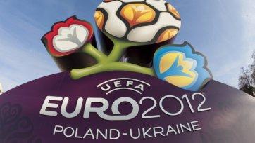 Арбитры, делегированные на Евро - 2012, встретятся с журналистами
