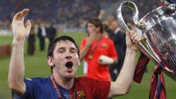 Леонель Месси стал лучшим бомбардиром Лиги чемпионов