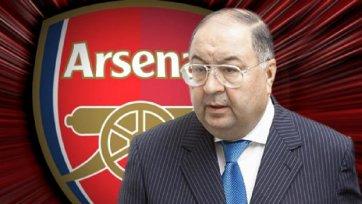"""Усманов хочет быть одним из руководителей лондонского ''Арсенала"""""""