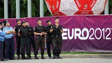Евро – 2012: кемпинг – парк Донецка для английских фанов – Освенцим?