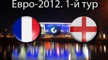 Евро-2012. Франция - Англия - классическое противостояние