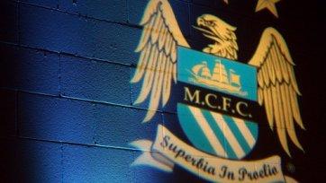 """""""Манчестер Сити"""" выставил на трансфер четырех нападающих"""
