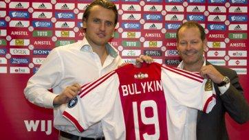 Дмитрий Булыкин прогнозирует ничью в матче Испания - Италия!
