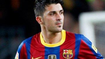 «Барселона» готова продать Вилью?
