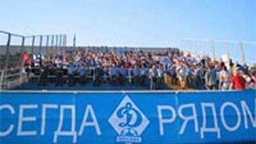 Футболисты «Динамо» встретятся с болельщиками