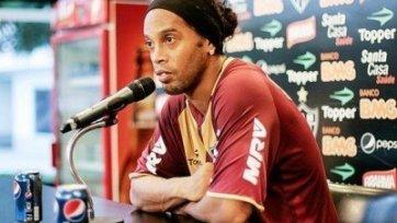 Роналдиньо ждут в «Милане»