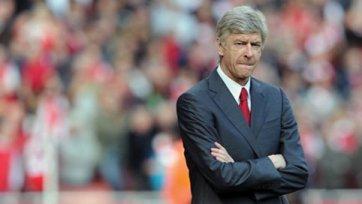 Арсен Венгер: «Арсенал» конкурентоспособен!»