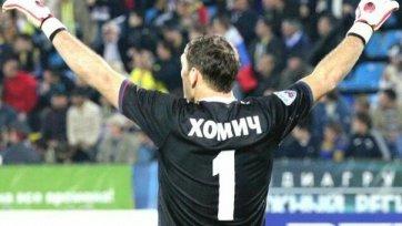 Дмитрий Хомич: «Поражения по такой игре не заслуживали»