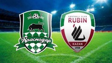 «Краснодар» остановил «Рубин» на старте сезона