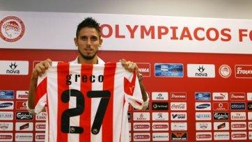 Греко официально стал игроком «Олимпиакоса»