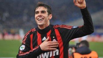 Кака вернется в «Милан»
