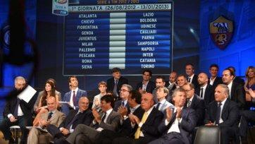 Новый сезон «Ювентус» откроет матчем с «Пармой»