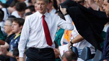 Арсен Венгер опроверг информацию об интересе к Ван Перси со стороны других клубов