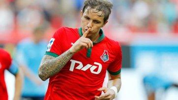 «Локомотив» продолжает гонку преследования