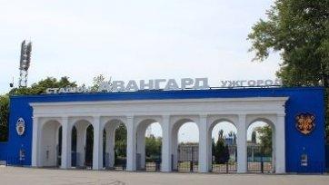 Матч «Говерла» - «Заря» состоится в Ужгороде