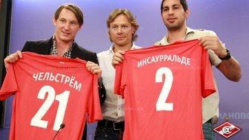 «Спартак» представил новичков клуба