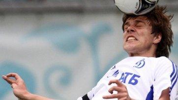 «Динамо» вкуса побед в Лиги Европы не познало