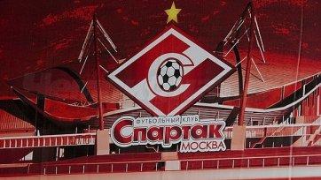 «Спартак» накануне матче с «Динамо» останется на клубной базе