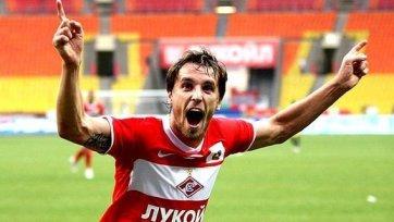 Дмитрий Комбаров пропустит игру с «Зенитом»?