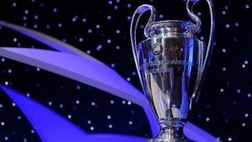 Результаты 3-го раунда Лиги чемпионов