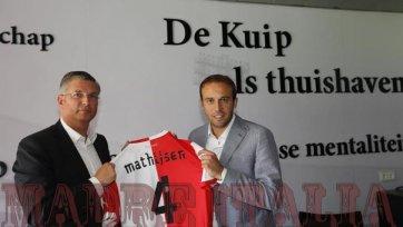 «Фейеноорд» подписал защитника сборной Голландии