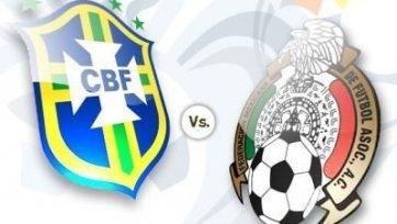 Олимпиада. Бразилия - Мексика - в борьбе за «золото»