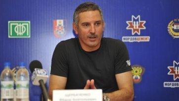 Федор Щербаченко: «Психологически не полностью готовы»