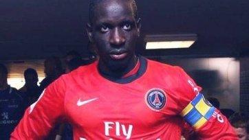 Мамаду Сако решил остаться во Франции