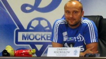 Дмитрий Хохлов: «Не смогли сыграть так, как хотели»