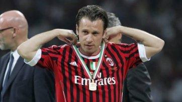 «Милан» начал переговоры с Антонио Кассано
