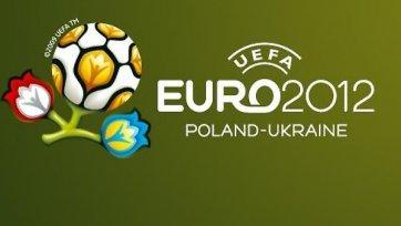 Заметки об Евро 2012