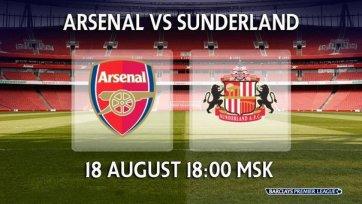 Анонс. «Арсенал» - «Сандерленд» - встреча старых знакомых