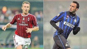 «Милан» и «Интер» готовят обмен