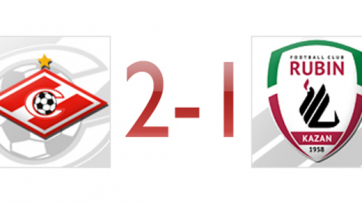 Московский «Спартак» вырвал победу в матче с «Рубином»