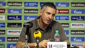 Федор Щербаченко: «Будем стараться прибавлять с каждой игрой»