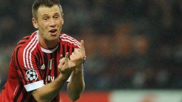 Антонио Кассано хочет уйти из «Милана»