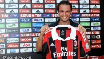 Джампаоло Паццини прибыл в «Милан»
