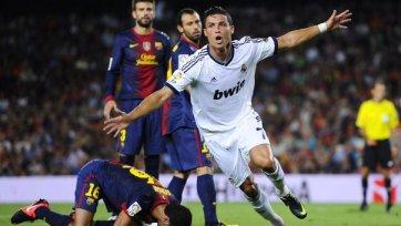 Град голов в матче «Барселона» - «Реал»