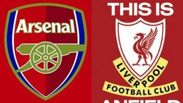 «Ливерпуль» обокрал «Арсенал»!
