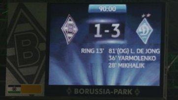 Матч «Динамо» – «Боруссия» будет транслироваться на канале 1+1