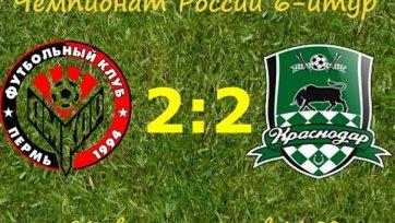«Краснодар» упустил победу на «Амкаром»
