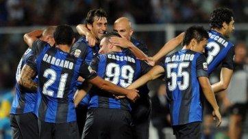 «Интер» стартовал с уверенной победы