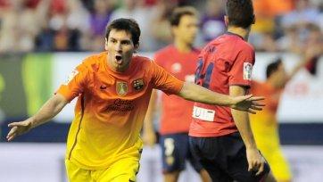 «Барселона» уходит от «Реала» в отрыв
